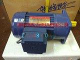 台湾(深圳)减速电机东力PL32-1500-30S3