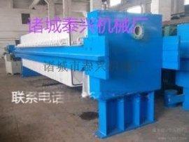 污泥处理设备用板框压滤机