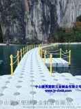 廠家  水上湖泊  浮橋