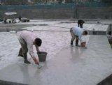 江西上饒k11防水塗料通用型防水施工方案&15011891203