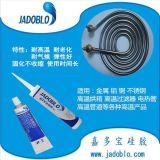 供應JDB深圳耐高溫粘接密封膠 導熱硅脂