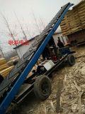 车载装车皮带输送机 大型粉煤灰输送机曹