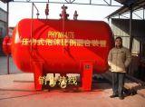 批发优质PHYM压力式泡沫比例混合装置PHYM32 北京生产厂家直销 品质齐全