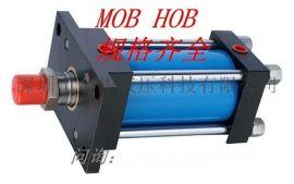 厂家直销液压油缸 HOB、MOB系列油缸
