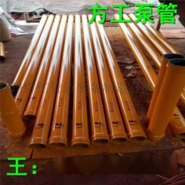 车载耐磨泵管 输送混凝土泵管