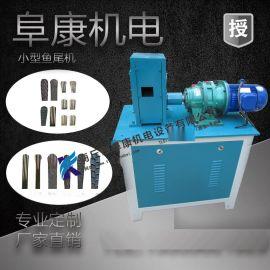 厂家直销河南铁艺设备FK-Y16型小型电动压尾机