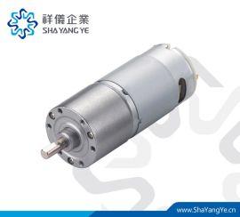 祥仪直径37MM直流塔轮减速机直流减速电机SHAYANGYE齿轮箱RB37GM