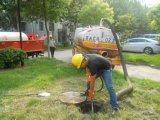 无锡新区清理化粪池(各种污水井、污水池、隔油池、生化池)