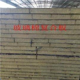 济南玻璃棉保温板的价格及市场应用