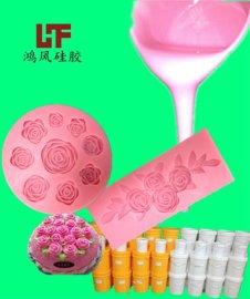深圳巧克力模具硅胶 糖果模具翻模专用食品级硅胶