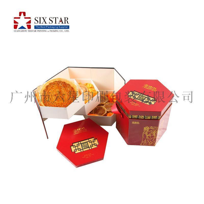 中秋佳节礼品盒月饼盒设计定做食品盒纸盒木盒精装盒印刷包装