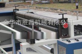供应收银纸型分切机 无纺布分切机分条  非标宽幅高精度分切机 全自动无纺布复合分切机