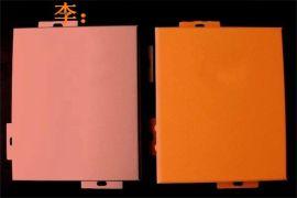 广州厂家氟碳铝单板价格