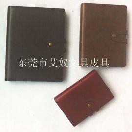 供应多功能万用手册、记事本、礼品活页本、真皮包、线圈本