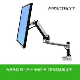 成都爱格升Ergotron液晶电脑显示器支架