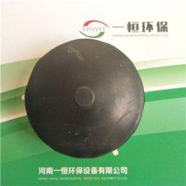 曝气器价格一恒膜片微孔曝气器 膜片微孔曝气器