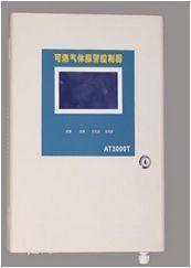 廣東AT3000-T匯流排型可燃氣體報警控制器