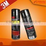进口3M 67喷胶 多用途喷胶 无渗透 环保图纸安装标签粘合 305g