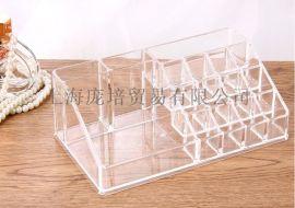 **热销 创意桌面透明亚克力化妆品收纳盒 首饰水晶收纳盒