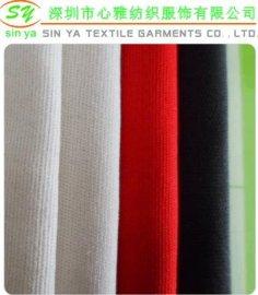 MF172奈钠锗蝴蝶网透气针织布