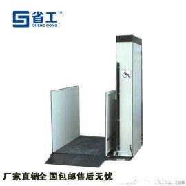 电动升降平台,残梯升降梯,无障碍升降机