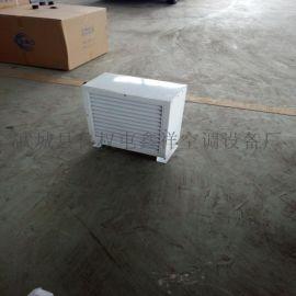 山东鑫祥热水暖风机生产厂家