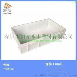厂价批发塑料胶箱防静电周转箱物料箱全新料塑胶箱塑料方盘AAA级塑料产品