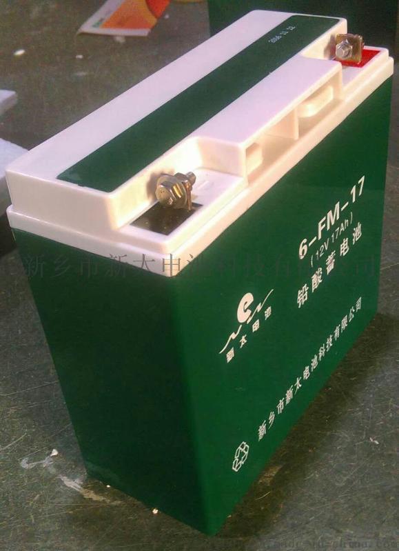 6-FM-17固定型免維護閥控式密封鉛酸蓄電池