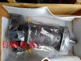 山河智慧靜壓樁機液壓泵A7V107LV1RPFM0華德液壓正品質量保障+A7V107LV1LZFM0+A7V117LV1RPF00+A7V117LV1LZFM0