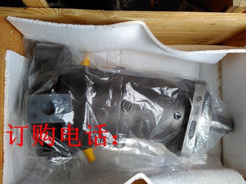 山河智慧靜壓樁機液壓泵A7V107LV1RPFM0華德液壓  質量保障+A7V107LV1LZFM0+A7V117LV1RPF00+A7V117LV1LZFM0