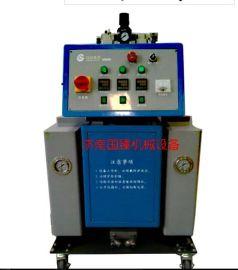 供應高壓氣動冷庫噴塗專業設備聚氨酯噴塗機