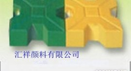 陶瓷用铁黄 油漆用铁黄 涂料用氧化铁黄 橡胶用氧化铁黄 彩砖用铁黄