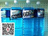 供应汽车玻璃水缩包机