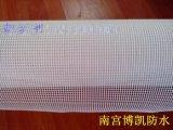 供应耐用型网格布