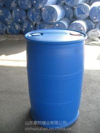 句容 200升 双环闭口 塑料桶 化工桶 原厂   甲醇