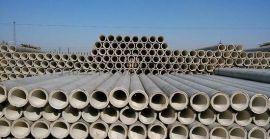 邢台排水管
