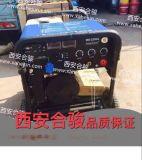 陕西西安熊谷MG220CC发电电焊机 甘肃 熊谷便携式电焊机
