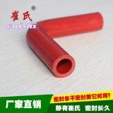 耐高温硅胶管 夹线橡胶管 防腐蚀耐用输送管