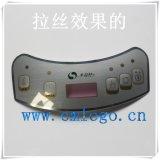 厂家直销 定做电器拉丝PVC标牌 五金logo 包邮促销