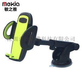 汽车多功能车载手机支架车用导航吸盘式出风口车上仪表台手机架
