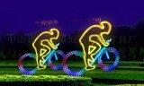 中山恆通照明 LED造型燈 藝術燈 園林景觀燈 小區別墅路燈