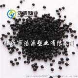 山东临沂 浩源供应PVC胶条粒料 橡塑密封条胶粒