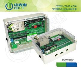 常州中光电 COE-PB系列脉冲喷吹控制仪