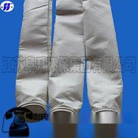 防静电防尘滤袋 防火防爆除尘布袋