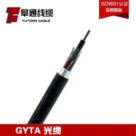 单模室外轻铠装光纤线 层绞式GYTA12B1 国标通信管道光缆