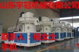 北京生物质燃料颗粒机厂家