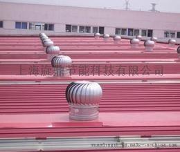 彩鋼瓦屋頂通風器600型不鏽鋼風機無動力風帽