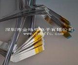 供应耐高温FFC软排线及各种铝箔导电布等特殊加工