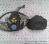 3M 3200 防护面具 3M3200面具 防毒面具 防尘面具 喷漆面罩