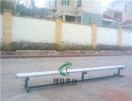 单层3.6米 8位铝合金长凳